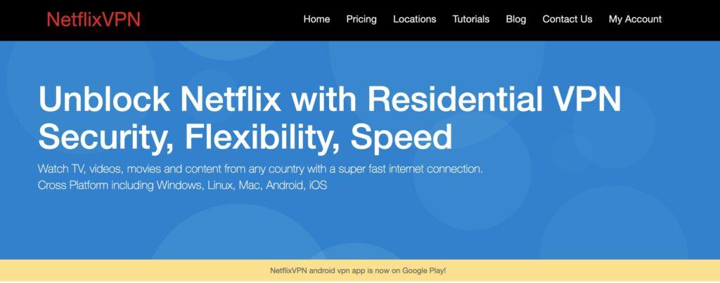 NetflixVPNの設定方法(手順)